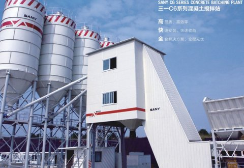Concrete Batching Plants:HZS60